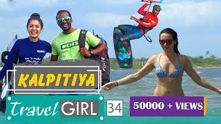 Travel Girl | Episode 34 | Kalpitiya - (2020-01-19) | ITN Thumbnail