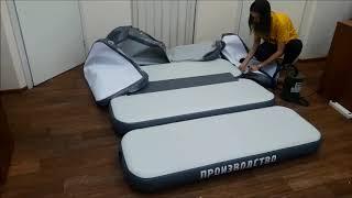 видео Надувная мебель