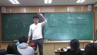 2020학년도 수능 대비 지구과학1 천체관측 1-5
