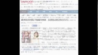 青木裕子が第2子妊娠を発表 矢部浩之が2児のパパに オリコン 7月26日(日...
