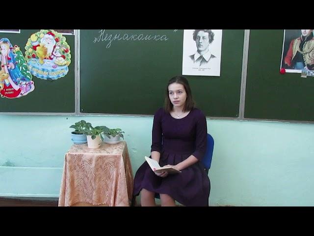 Изображение предпросмотра прочтения – ПолинаРадченко читает произведение «Незнакомка» А.А.Блока
