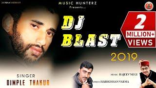 Latest Nonstop Pahari Songs | Dj Blast 2019 by Dimple Thakur | Music HunterZ