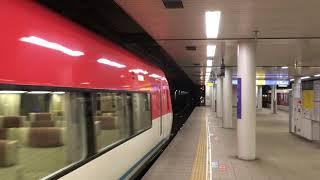 阪神なんば線桜川駅、近鉄特急伊勢志摩ライナー回送発車光景