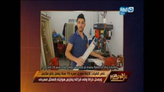 على هوى مصر | لاجئ سوري يعمل بائع ملابس و خراط و ممثل في مصر