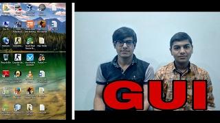 {Gujarati} What is GUI ?