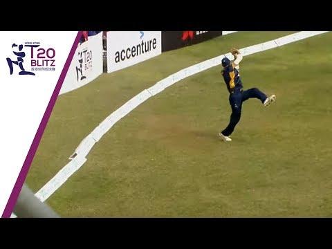 Haroon Arshad Super Catch  | Hong Kong T20 Blitz 2018
