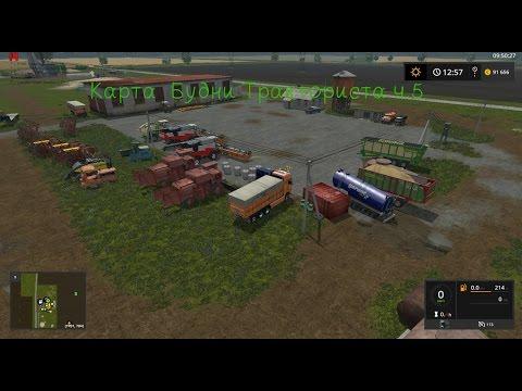 Работа Тракторист в - job-
