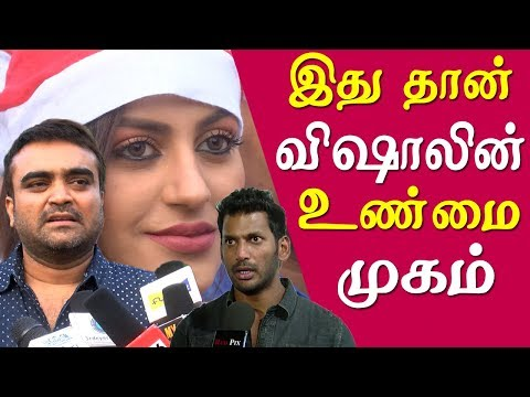 Thimiru Pudichavan, utharavu maharaja real face of vishal, tamil news live