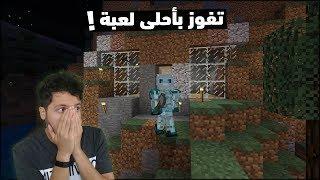 MCPE #1 | !!😳 ماين كرافت الجوال: أول مره أجربها وانصدمت اللعبة طلعت رهيييبة