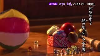 120606 Nogizaka Romance ep39 Yamato Rina