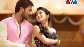 Aryavardhan Karishma Baruah Starrer Khanana Movie Releasing On May 10th