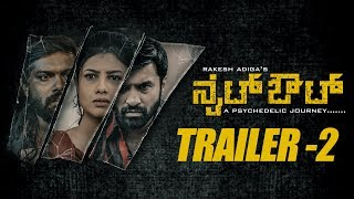 Night Out Official Trailer 2 | Kannada Trailer 2019 | Bharath, Akshay Pavar, Shruti | Rakesh Adiga