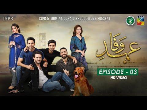 Drama Ehd-e-Wafa | Episode 3 - 6 Oct 2019 (ISPR Official)