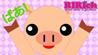 子供喜ぶ 赤ちゃん泣き止む 動物アニメーション 可愛らしい動物たちがい...