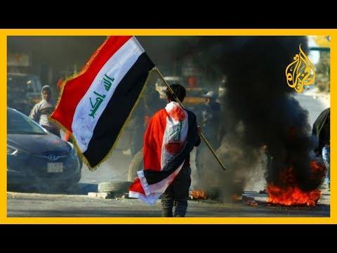 ???? ساحة الاعتصام بمدينة #كربلاء تتعرض لاعتداءات متكررة من قبل مجهولين  - نشر قبل 5 ساعة