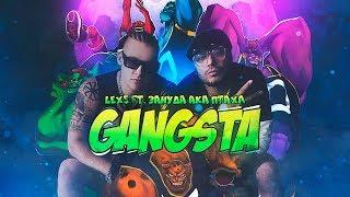 Смотреть клип Lexs Ft. Птаха - Gangsta