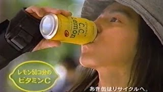 1995年ごろのサントリーのCCレモンのCMです。BGMは水前寺清子さん。SUNT...