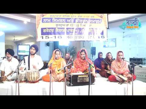 G-Braham-Bunga-Dodra-Sangat-At-Greater-Kailash-On-15-Oct-2016
