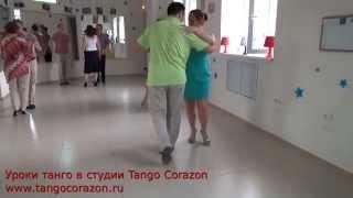 Уроки танго в Ростове. Студия