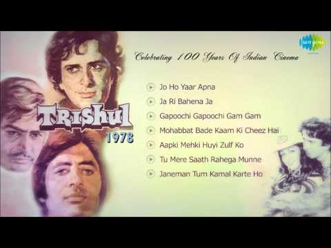 Trishul (1978) -  Movie songs | Jukebox  | Amitabh Bachchan, Shashi Kapoor, Sanjeev Kumar