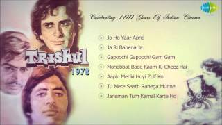 Trishul (1978) -  Movie songs | Jukebox  | Amitabh Bachchan, Shashi Kapoor, Sanjeev Kumar