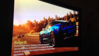 Forza horizon 1 cheat for money{only for xbox 360}