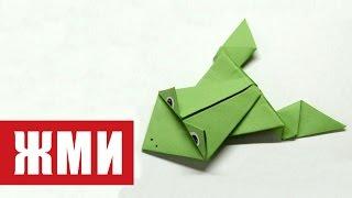 Как сделать лягушку из бумаги своими руками(Инструкция как сделать лягушку из бумаги своими руками. Прыгающая лягушка изготавливается из бумаги а4...., 2015-09-15T13:36:45.000Z)