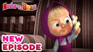 Masha and the Bear 💥🎬 NEW EPISODE! 🎬💥 Best cartoon collection 🎬 The Puzzling Case