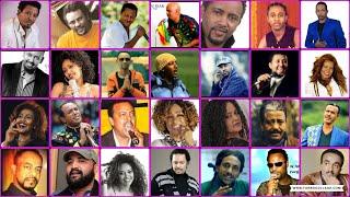 የ 90 ዎቹ ምርጥ የሙዚቃ ስብስብ 30 አርቲስቶች Ethiopian Non stop music 90's VOL 1