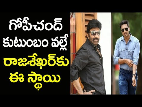 Rajasekhar respects Gopichand's Family here the reason  relation between Gopichand and Rajasekhar