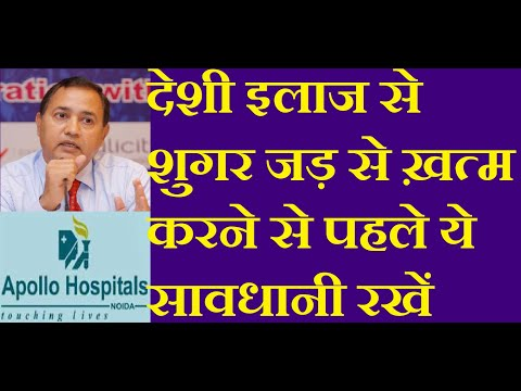 guaranteed Reversal Cure of Diabetes Treatment by Diet Natural Therapy Killed Patient Health Weakens
