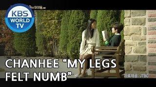 Chanhee