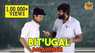 Bit'ugal Palavitham | Examination/ Semester Exam  Scenario | Chennai Memes
