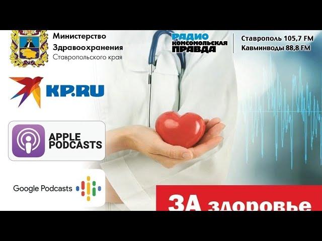Правовые взаимоотношения врачей и пациентов