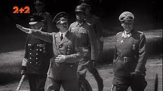 Расова теорія Третього Рейху