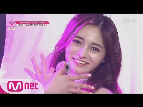 [Produce 101] Zhou Jie Qiong in Produce 101 (feat.I don't Know)
