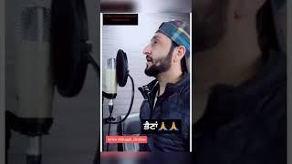 ਭੈਣਾਂ (Bhaina) | Pavvy Virk | Guppi Dhillon | Latest Punjabi song 2020