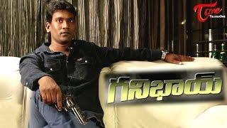 GANI BHAI | Latest Telugu Action Short Film
