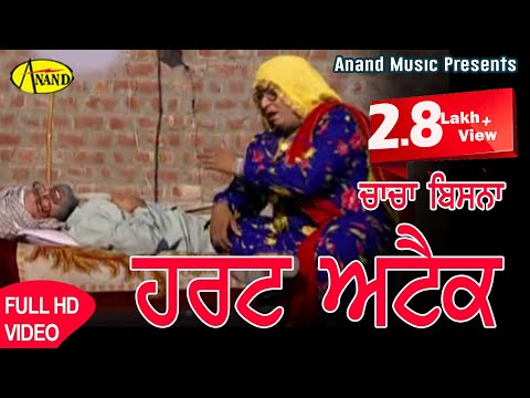 Chacha Bishna ll Heart Attack ll (Full Video) Anand Music II New Punjabi Movie 2016