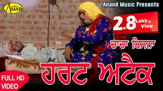 Chacha Bishna ll Heart Attack ll (Full Video) Anand Music II New Punjabi Movie 2016