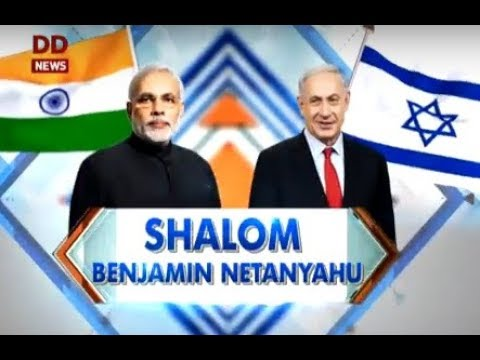 Special Discussions on Israel PM Benjamin Netanyahu's visit to India