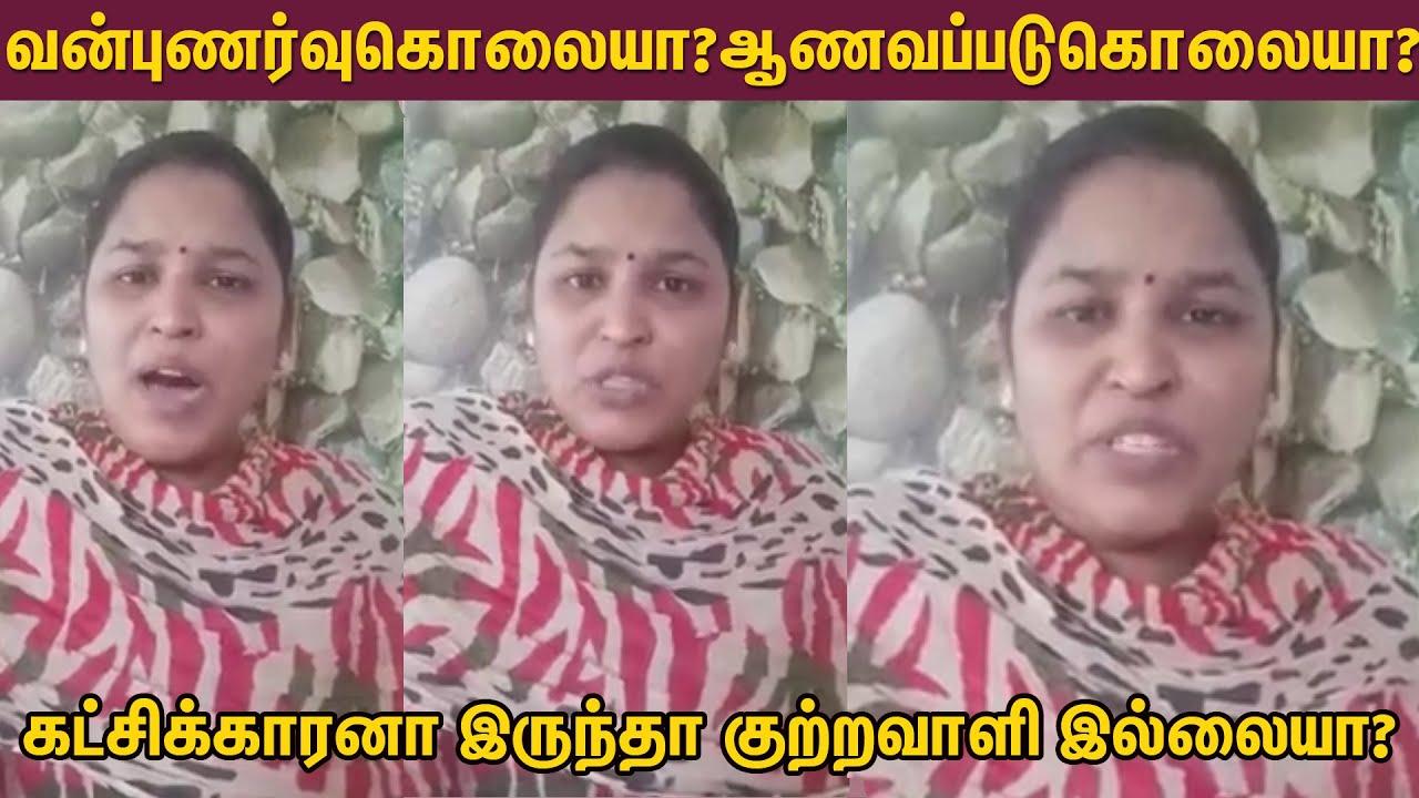 கட்சிக்காரனா இருந்தா குற்றவாளி இல்லையா?Sabarimala Jayakandhan video