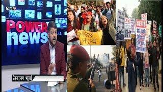 भारतमा चर्को आन्दोलन, नेपालमाथि आरोप । रोहिंग्या शरणार्थी नेपाल ल्याउने भारतीय एजेन्ट - POWER NEWS