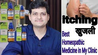 Avena sativa! Homeopathic medicine Avena sativa??General