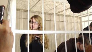 """""""Уберите журналистов!"""" Порно скандал на суде у политзаключенной Завирухи"""