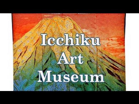 Icchiku Art Museum 久保田一竹美術館