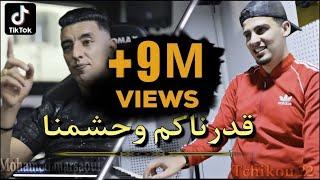 Cheb Mohamed Marsaoui - 9adernakom W Hchemna - Avec Tchikou 22 Jdid Rai 2021