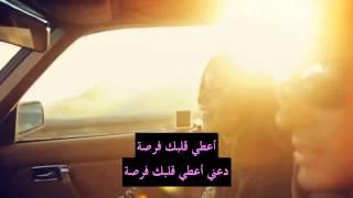 ترجمة أغنية ديمي لوفاتو Demi Lovato - Give Your Heart a Break