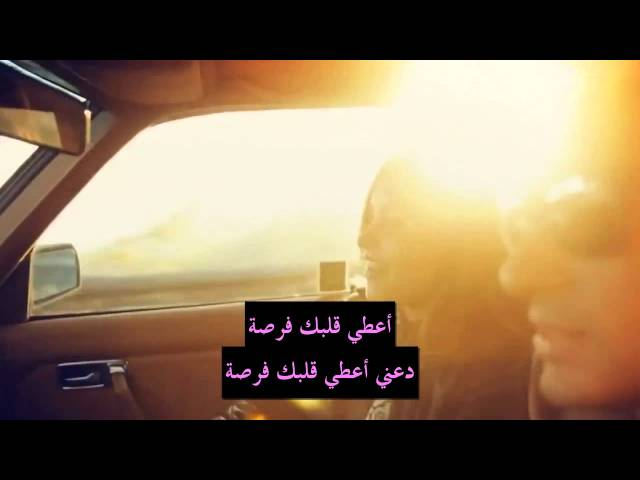 ترجمة أغنية ديمي لوفاتو Demi Lovato - Give Your Heart a Break Travel Video