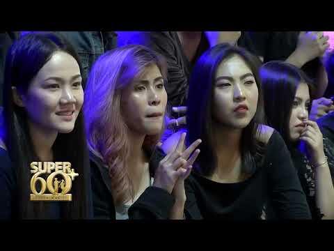 ชีวิตสุดทึ่ง! จอห์นวิคเมืองไทย ลุงสุเทพ บอดี้การ์ด BB Gun   SUPER 60+